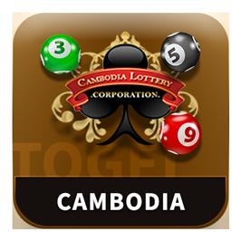 Keluaran Hasil Togel Cambodia Hari Ini Tercepat