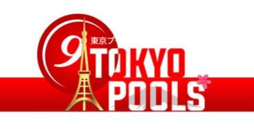 Keluaran Hasil Togel Tokyo Hari Ini Tercepat